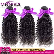Monika Hair Malaysian Kinky Curly Bundles Human Hair Weave Bundles Non-Remy Hair Bundle Deals 8-30 inch Bundles Cabelo Humano(China)