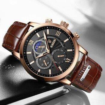 2021 LIGE Men's Watches Top Brand Luxury Men Wrist Watch Leather Quartz Watch Sports Waterproof Male Clock Relogio Masculino+Box 2
