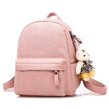 Classic Preppy Style PU Leather Womens Backpack 2019 NEW Casual Outdoor Waterproof Travel School Student Bag ZX-048.