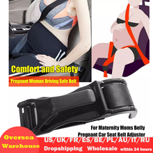 Pregnant Car Seat Belt Adjuster Comfort and Safe for Belly Protect Unborn Baby Pregnant Woman Driving Safe Belt Car Accessories