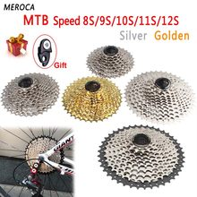 MEROCA 8S 9S 10S 11S 12S gearbox sprocket mountain bike flywheel 32/36/40/42/46/50T 52T bicycle variable speed sprocket