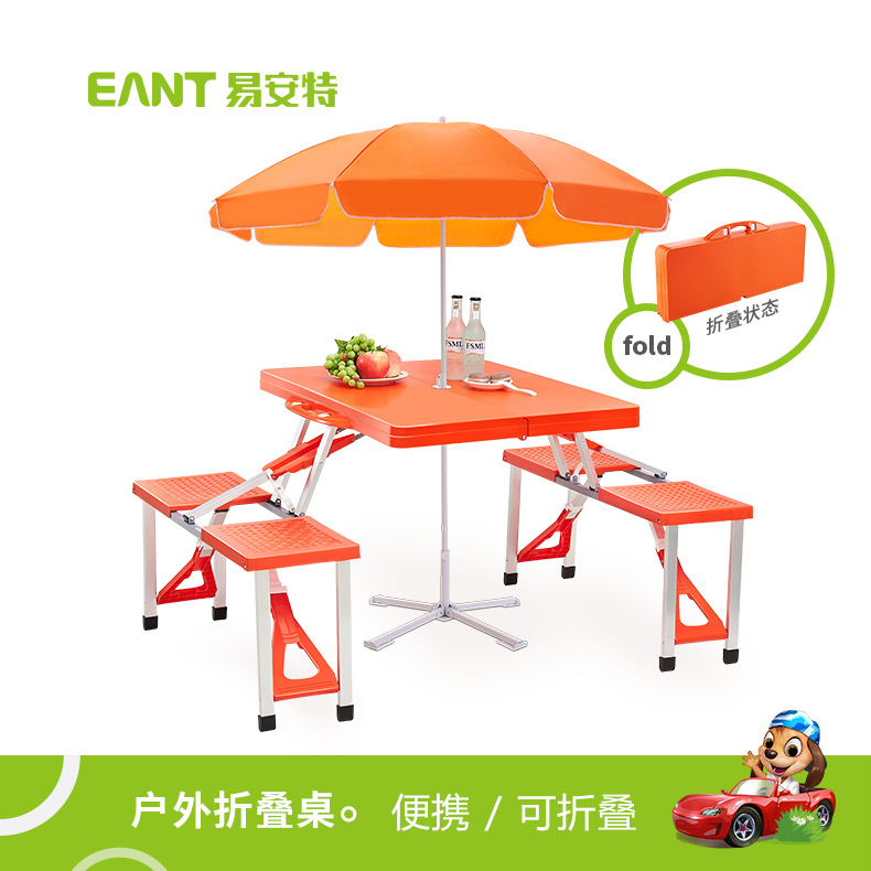 Sample Processing Lightweight Reinforced Stable Summer Day Outing Useful Product Outdoor Folding Table Portable Car Mounted Fold