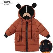 CROAL שרי ילדי בני מעילי תינוק בנות פרווה מעיל ילדי חורף הלבשה עליונה ומעייל צמר בנות בגדי דוב אוזן החורף מעיילי