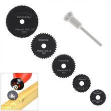 5 pcs/lot HSS lame de scie circulaire haute vitesse en acier perceuse outil rotatif disque de coupe pour métal bois coupe disque outils électriques Kit de jeu