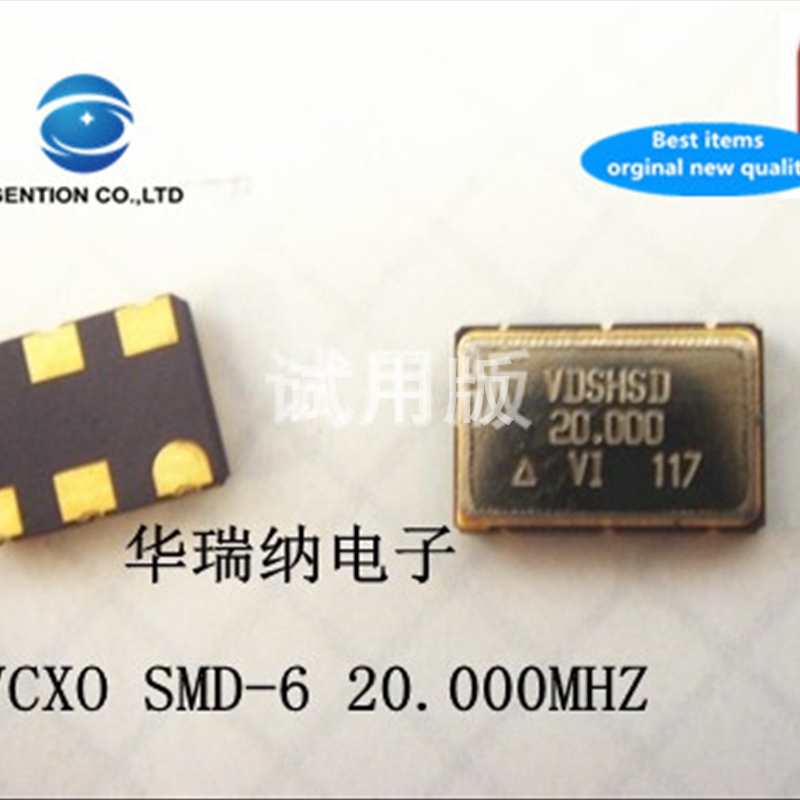 5pcs 100% New And Orginal Active Voltage Controlled Crystal VCXO 5x7 7050 5070 20M 20MHZ 20.000MHZ 3.3V-5V