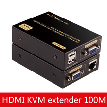 HDMI KVM extender 100 meters HDMI high-definition network CAT5E/6 cable RJ45 HDMI network extended signal amplifier 8 core cable extender signal amplifier extension rj45 network extender 300 meters 600 meters