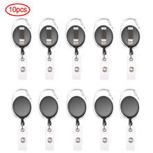 10 Pcs/set Telescopic Rope Buckle Clip School Office Name Tag Card Nurse Badge Reel Holder Retractable Lanyards ID