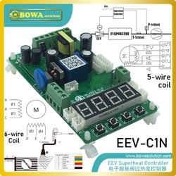 Universal & indepedent EEV superheat controller, compatible with Danfoss, Sporlan, Fujikoki, Emerson, Saginomiya & Carel, etc.