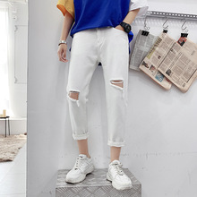 Black White Ripped Jeans Men's Fashion Washed Casual Straight Men Streetwear Loose Hip Hop Denim Pants Mens 27-38