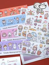 Tierrado Butter Rabbit Diary Cute Hand Account Waterproof PET Sticker Ins Wind Mug Girl Hand Account Small Pattern