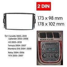 Автомобильная стерео радио фасция приборная панель 2 Din рамка для Hummer H3/SAAB 97X/Corvette/Buick/Pontiac 2005-2010
