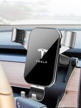 Для tesla модель 3 2016 2019 Автомобильный держатель для телефона