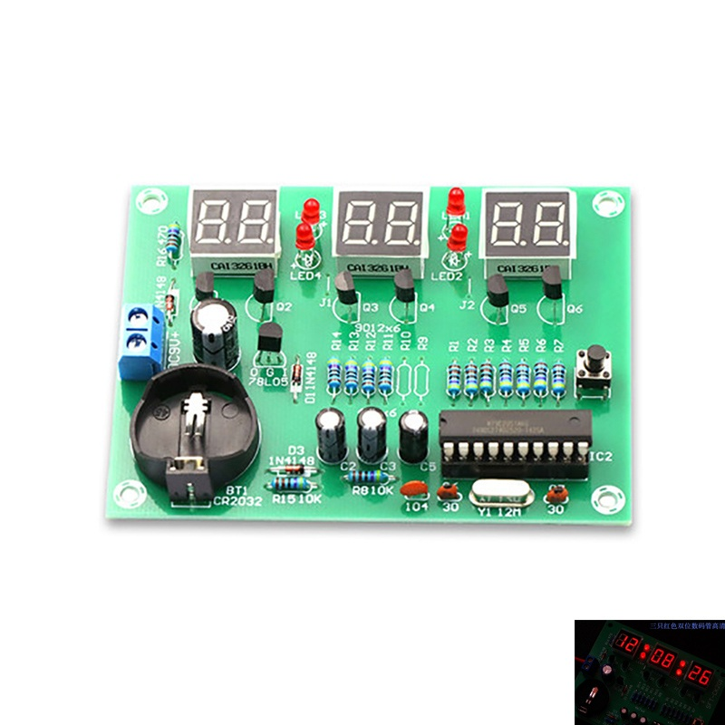 Electronic Digital Clock Kit Display Suite Electronic Module Parts And Components DIY Kits DC 9V-12V AT89C2051