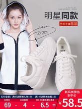 Little white shoes female spring new wild Korean white shoes student flat autumn street clap shoes(China)