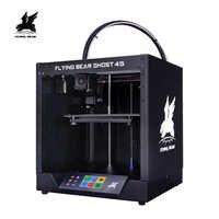 Livraison gratuite Flyingbear-Ghost4S imprimante 3d cadre complet en métal haute précision imprimante 3d kit imprimante impresora plate-forme en verre