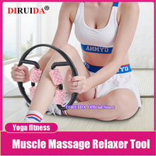 New Original Trigger Point Muscle Massage Relaxer Tool Leg Neck Arm Yoga Exercise Fitness Gym Massager Relieve Sport Muscle Pain