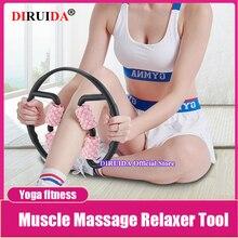 Nuovo Originale Punto di Innesco di Massaggio del Muscolo Relaxer Strumento Gamba Braccio Al Collo Esercizio di Yoga Per Il Fitness Palestra Massaggiatore Alleviare Sport Dolore Muscolare