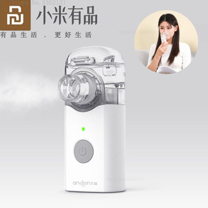 Image 1 - Youpin Jiuan Portable Micro atomizer Nebulizer For Children Adult Inhale Nebulizer Handheld Inhaler Respirator Mini Automizer