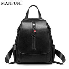 100% Genuine Leather Cowhide Fashion Women Backpack Casual Travel Bag Preppy Style Girl's Schoolbag Notebook Laptop Knapsack real cowhide backpack 2019 large capacity women backpack 100% genuine leather lady travel bag daily casual knapsack schoolbag female designer backpack bolsas