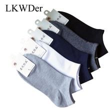 6 шт. = 3 пар/лот, весенне-летние мужские хлопковые короткие носки для мужчин, деловые повседневные однотонные короткие мужские носки, носки-тапочки, Meias