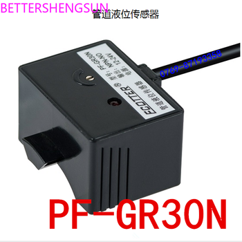 Capacitive pipeline level proximity switch PF-GR30N three-wire NPN normally open