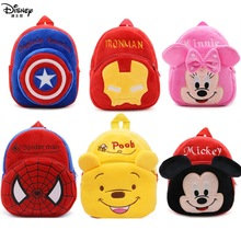 Plush-Backpack School-Bag Mickey Mouse Spiderman Marvel Pooh-Stitch Avengers Winnie Baby
