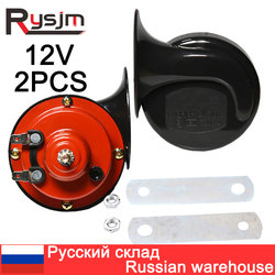 2pcs 12V air horn for car Snail Electric Air Horn Marine Boat Loud Alarm Kit Boat Motorcycle Dual-tone car horn Loud signal