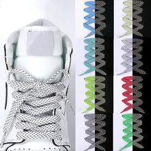 Lat – lacets réfléchissants à Double couche unisexe, chaussures de Sport décontractées pour femmes et hommes, cordons de chaussures, accessoires