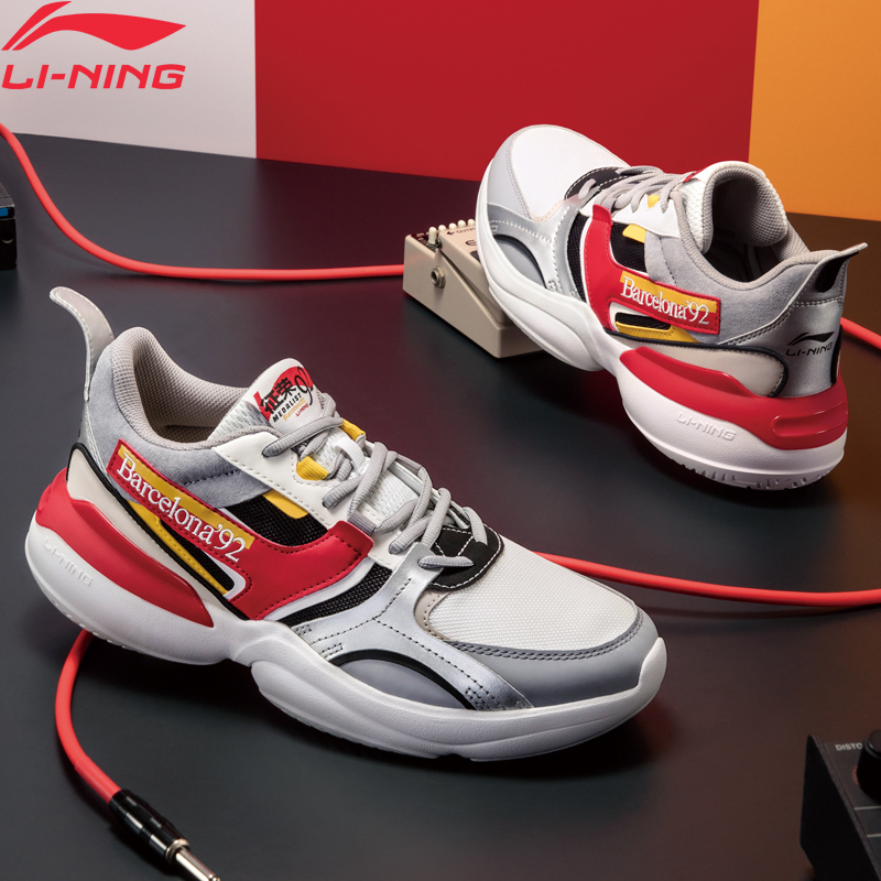 Li-Ning <font><b>Men</b></font> GLORY 92 MEDALIST Lifestyle <font><b>Shoes</b></font> Retro <font><b>LiNing</b></font> li ning Cushion Sport <font><b>Shoes</b></font> Light Leisure Sneakers AGLP083 YXB327 image