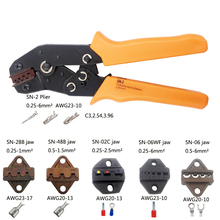 Crimping tool 5 in 1 crimping pliers Multifunctional  tool for electrical cable Suitable for a variety of terminal plier set