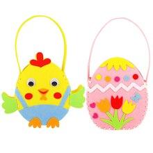 Дропшиппинг DIY сумки ручной работы тканевая сумка игрушки Детская игрушка нетканые для детского сада детские подарки на день рождения