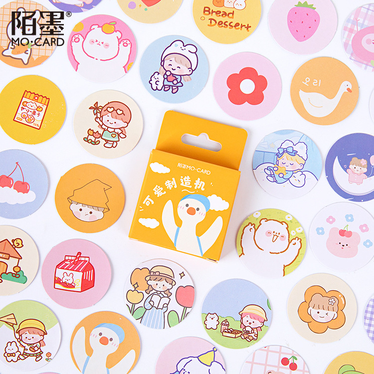 Cute Animal Collection Bullet Journal Decorative Stationery Cartoon Round Stickers Scrapbooking DIY Diary Album Stick Lable