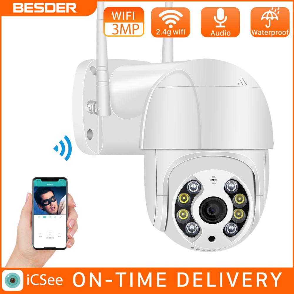 IP-камера BESDER, 5 Мп, PTZ, Wi-Fi, с датчиком присутствия