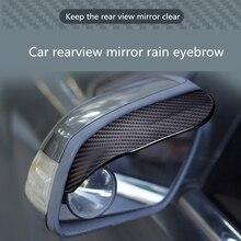 цена на 2 Pcs Car Rear View Mirror Protector Rain Guard Flexible PVC Carbon Fiber Rain Shade Rainproof Shield Cover Auto Accessories