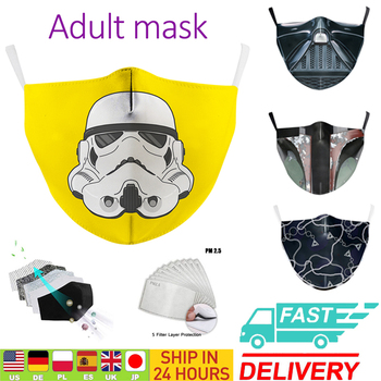 Breathable Masks War Print Planet Face Mask Mouth Washable Reusable Adult Filter PM2.5 Unisex Fabric