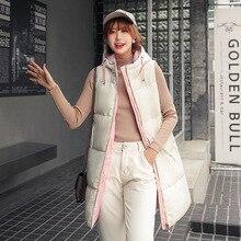 Корейский стиль, осень и зима, стиль, хлопковое пальто, женская, средней длины,, золотой бархат, свободный крой, жилет, хлопковая стеганая одежда