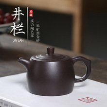hong yizhai yixing yixing tea handmade antique ore ruyi incense censer lying Direct selling of Yixing raw ore black gold sand masters all hand-made teapots kungfu tea sets