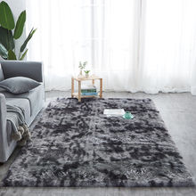 Противоскользящий мягкий плюшевый коврик для спальни детской
