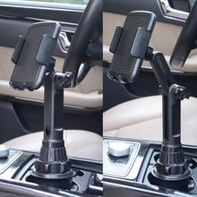 자동차 컵 홀더 휴대 전화 아이폰 12 11 프로/아이폰 11/11/XR/XS/8/7 플러스/6s 삼성 S10/S10 조절 목에 전화 마운트