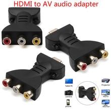 HDMI К AV аудио адаптер Hdmi к Vga разъем Hdmi к Vga Hdmi разветвитель для HDTV, DVD, проектор, системы домашнего кинотеатра