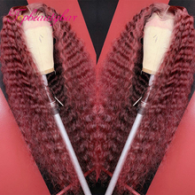 Ciemny czerwony kolor kręcone peruki z ludzkich włosów dla kobiet 200 99J kolorowe 13 #215 4 koronkowe peruki z przodu brazylijski koronkowe zamknięcie peruki z ludzkich włosów tanie tanio Topbeautybar long Curly peruki z koronką z przodu CN (pochodzenie) Włosy remy Ludzkie włosy Pół maszyny wykonane i pół ręcznie wiązanej