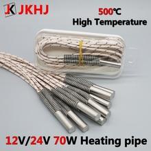 3D מדפסת חלקי חימום צינור 12 V/24 V 70W טמפרטורה גבוהה 6*20mm MK8 V6 hotend מחומם בלוק מחסנית דוד 1M קו אורך