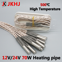 3D Printer Parts Heating Tube 12V/24V 70W High Temperature 6*20mm hotend Heated block Cartridge Heater 1M Line length цена