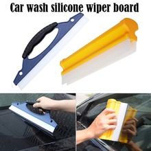 Car Windshield Cleaner Brush Car Blade Brush Car Window Wash Cleaning Cleaner Wiper Silicone Squeegee Drying Blade Cleaning Tool