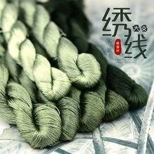 1 cor 400m suzhou bordado 100% seda natural linha bordado seda diy especial de seda brilhante cor verde linha cores comuns