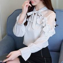 Korean Fashion Chiffon Blouse Shirt Elegant Women Lace Dot Blouses Shirts Hollow Out Plus Size OL