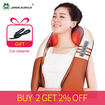 P2 Infrared Massage Cushion