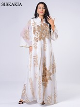 Siskakia paillettes brodé Abaya Robe pour femmes caftan marocain turquie arabe Jalabiya blanc islamique ethnique Robe 2021 Eid nouveau