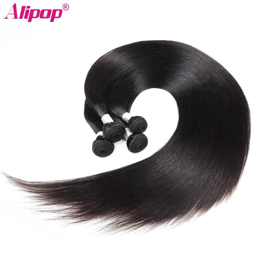 30 Inches Bundles Brazilian Straight Hair 28 32 Inches Long Human Hair Weave 13 Bundles 100% Remy Human Hair ALIPOP (3)
