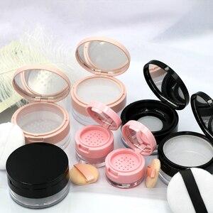 Image 2 - 1 個新ルースパウダーふるい化粧品プラスチックルースパウダーケース包装容器と 3 グラム 5g15g 20 グラム